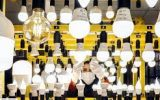 شرکت توانیر نسبت به افزایش مصرف برق هشدار داد