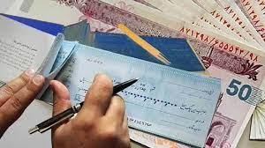جعل و مفقودی چک تضمین شده