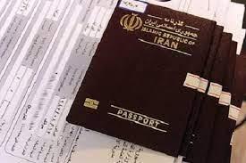 روادید ایران و عراق