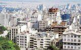 بازار مسکن بر مدار کاهش قرار گرفت / کاهش ۸ درصدی قیمت مسکن در خرداد ماه