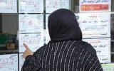 تداوم نابسامانی در بازار اجاره مسکن/ قیمت ها شوکه کننده است