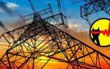 ضرورت اصلاح قیمت گذاری صنعت برق