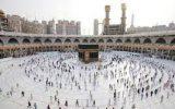 اعلام تصمیم نهایی عربستان درباره حج امسال