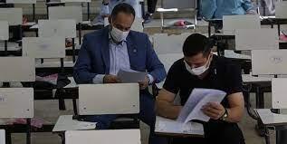 تمدید ثبت نام آزمون استخدامی
