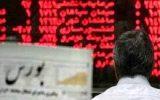 بازار بورس چشم به راه روزهای بهتر