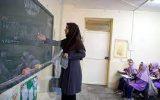 همه معلمان مشمول رتبه بندی نمی شوند