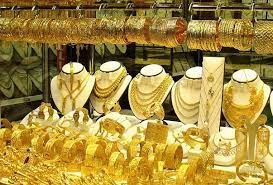 پیشبینی قیمت طلا فردا 10 تیر 1400