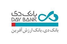 افزایش سرمایه بانک دی