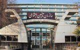 سازمان تامین اجتماعی شرایط «بیمه کارفرمایان» را اعلام کرد