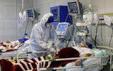 آخرین آمار کرونا در ایران ۲۶ خرداد ۱۴۰۰/ فوت ۱۲۹ بیمار در شبانه روز گذشته