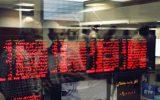پیش بینی بازار بورس فردا ۶ تیر ۱۴۰۰