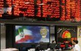 پیش بینی بازار بورس دوشنبه ۱۶ خرداد ۱۴۰۰