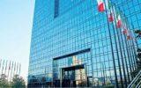 افزایش بدهی بانکها به بانک مرکزی