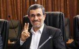 حضور محمود احمدینژاد در جلسه امروز مجمع تشخیص