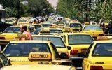 پرداخت وام شامل کدام رانندگان تاکسی می شود؟