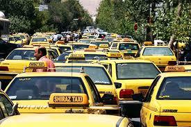 وام رانندگان تاکسی