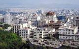 تورم زمین در تهران تکرقمی شد/کاهش قیمت مسکن در راه است