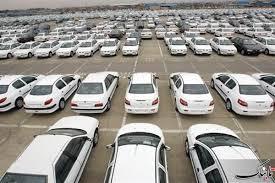 پارکینگ خودروسازان