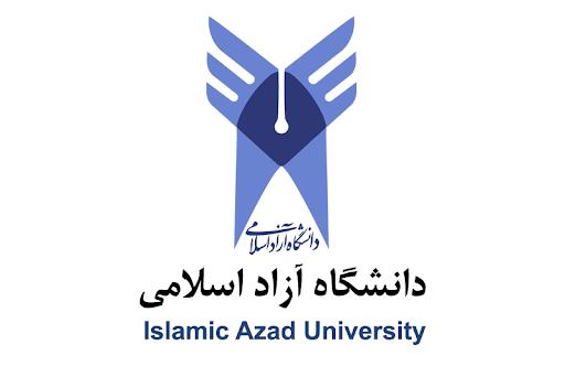 دانشگاه آزاد اسلامی صندوق سرمایه گذاری 3 درصد بیمه بیکاری