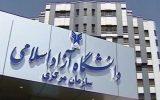 اسناد منتشر شده درباره تیم حفاظت دکتر طهرانچی جعلی و کذب محض بود / اعلام برائت از جریان انحرافی