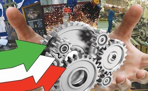 بالاترین راندمان صنعت و معدن کشور