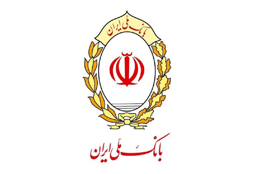 بانک+ملی+ایران