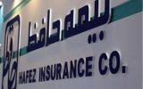 زیان انباشته بیمه حافظ به ۴ برابر سرمایه ثبت شده رسید / از ۲۳ دی ۹۹ خبری از تابلوی سبز نیست