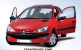 قیمت خودروهای ایران خودرو ۳ مرداد ۱۴۰۰