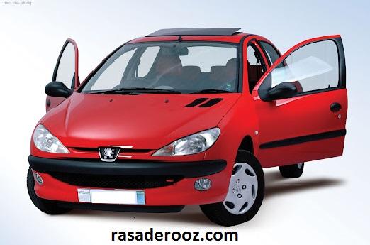 قیمت خودروهای ایران خودرو 3 مرداد 1400