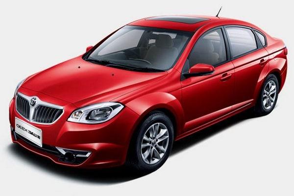 قیمت خودروهای پارس خودرو امروز یکشنبه 20 تیر 1400