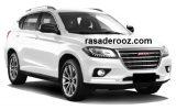 قیمت خودروهای گروه بهمن ۶ مرداد ۱۴۰۰