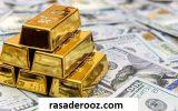 قیمت سکه ، قیمت طلا و قیمت دلار امروز سه شنبه ۵ مرداد ۱۴۰۰