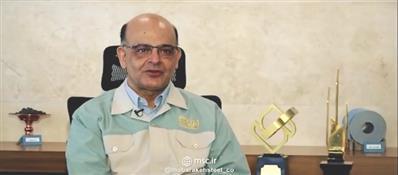 مدیر عامل فولاد مبارکه اصفهان
