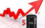 قیمت جهانی نفت افزایش یافت و به ۷۴ دلار و ۸۶ سنت رسید