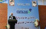 ایران خودرو به دنبال توسعه داخلی سازی تولید خودرو است