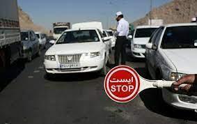 پلیس راه مازندران