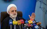 محسنی اژهای رئیس قوه قضاییه شد