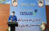 مقیمی: اقدام جهادگونه قطعه سازان برای استقلال کشور ستودنی است