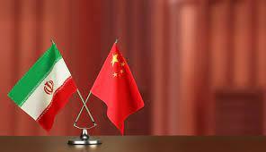 تاسیس دفتر تجاری در چین