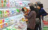 رشد ۷۱ درصدی قیمت مواد خوراکی و نگرانی های تورمی برای آینده اقتصاد ایران