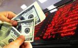 کدام شرکتهای بورسی سود نقدی تقسیم می کنند؟