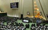 ۱۵ نماینده مجلس در کابینه رئیسی