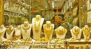 پیش بینی قیمت طلا فردا 23 تیر 1400