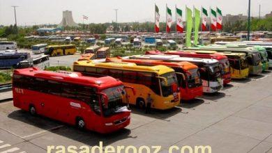 هزینه سفر با اتوبوس