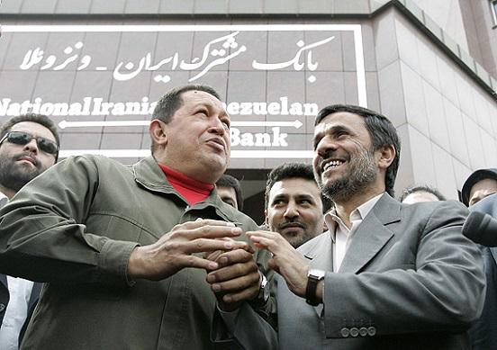 بانک ایران و ونزوئلا