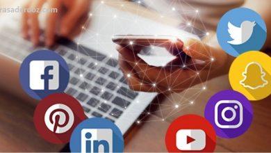طرح حمایت از کاربران شبکههای اجتماعی