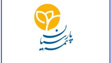پیام تبریک مدیرعامل بیمه پارسیان به مناسبت روز خبرنگار
