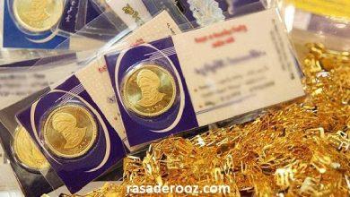 پیش بینی قیمت طلا و سکه فردا 24 مرداد 1400