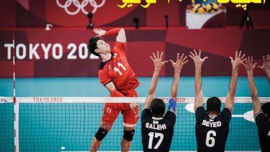 المپیک 2020 توکیو