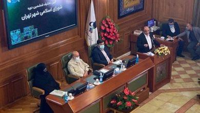 شورای شهر تهران دوره ششم